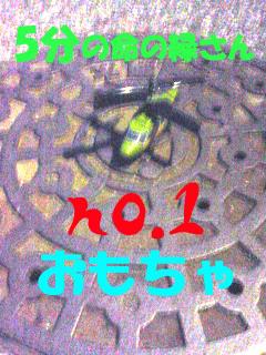 HERIHERI1926~01.jpg
