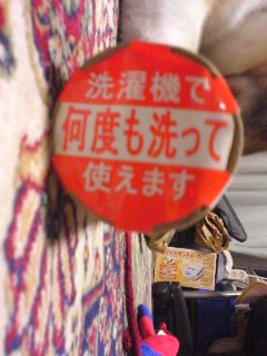 akaisi-ru~01.jpg