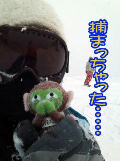 捕まえた!!~03.jpg